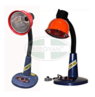 MS Infrared Lamp IR 300A