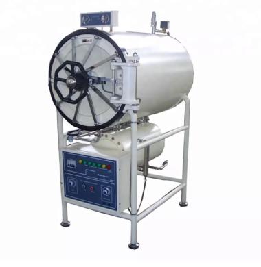 MS Autoclave Sterilizer Horiz 280L BK280YDA